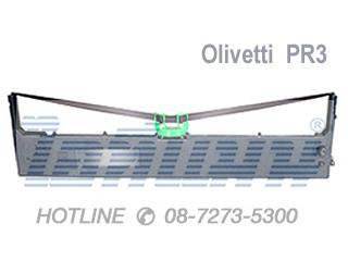 ตลับผ้าหมึก ใช้กับเครื่องพิมพ์ PASSBOOK OLIVETTI รุ่น PR3