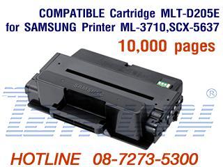 หมึกพิมพ์โทเนอร์ MLT-D205E สำหรับ Samsung ML-3710ND,SCX-5637