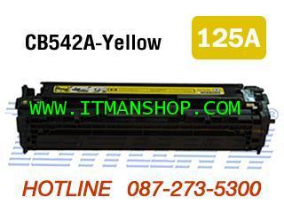 หมึกพิมพ์โทเนอร์ สีเหลือง สำหรับ HP 125A,CB542A,CP1215,CP1518ni,CM1312nfi