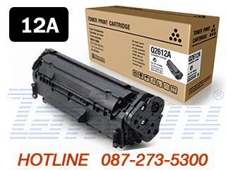 หมึกพิมพ์โทเนอร์  สำหรับ HP 12A,Q2612A,1010,1012,1015,1018,1020,1022,3050,3052,3055
