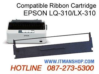 ตลับผ้าหมึก S015639 เครื่องพิมพ์ EPSON LQ-310,LX-310