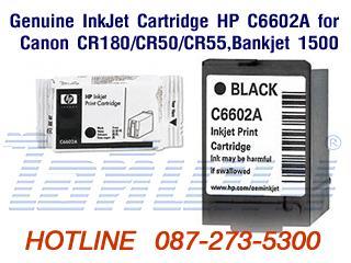 หมึกอิงค์เจ็ต HP C6602A ใช้กับ Canon CR180,CR50,CR55,CR25,Bankjet 1500