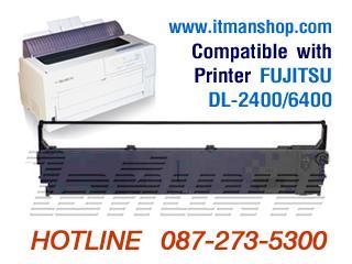 ตลับผ้าหมึกเครื่องพิมพ์ FUJITSU DL 2400/6400