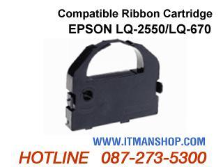 ตลับผ้าหมึกเครื่องพิมพ์ EPSON LQ-2500/LQ-2550/LQ-1060/LQ-860/LQ-680/LQ-670/LQ-806+/LQ-760