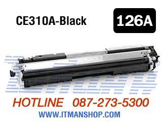 หมึกพิมพ์โทนเนอร์ สีดำ สำหรับ HP 126A,CE310A,CP1025,Pro 100,M175,Pro 200,M275