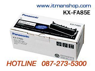 หมึก โทเนอร์ FAX - PANASONIC KX-FA85E