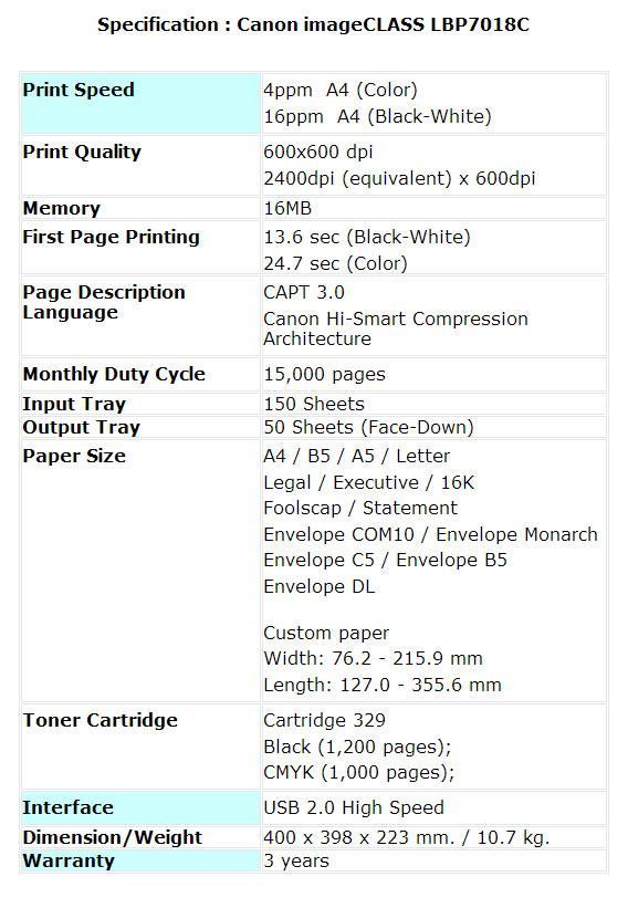เครื่องพิมพ์เลเซอร์สี  CANON  LBP-7018C