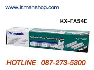 ฟิล์มแฟ๊กซ์  PANASONIC KX-FA54E สำหรับเครื่องโทรสาร รุ่น KX-FC379 CX