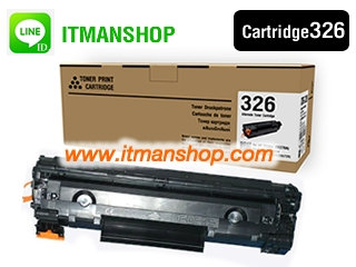 หมึกพิมพ์โทนเนอร์ สำหรับ CANON 326,LBP-6200,LBP-6230,LBP-6230DN