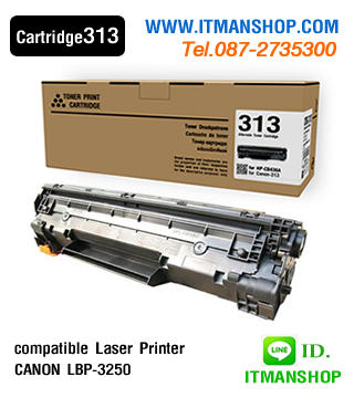 หมึกพิมพ์โทเนอร์ เทียบเท่า cartridge 313 ,LBP-3250