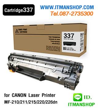 หมึกพิมพ์ for CANON 337 MF210/MF211/MF212w/MF221d/MF215/MF217w/MF220/MF226dn/MF232w/235/MF237w/MF