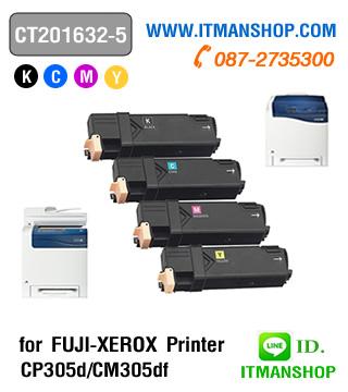 หมึกพิมพ์โทเนอร์สี สำหรับ Fuji-Xerox CP305d,CM305df