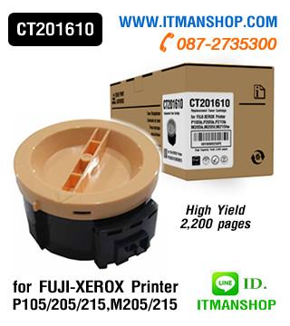หมึกพิมพ์โทเนอร์ CT201610 สำหรับ Fuji-Xerox P105,P205,P215b,M205,M215b