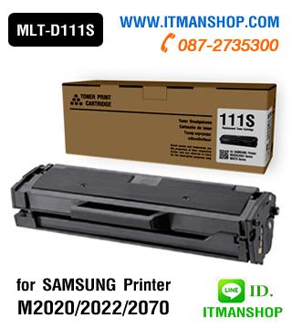 หมึกพิมพ์โทนเนอร์ MLT-D111S สำหรับ SAMSUNG M2020,M2020W,M2070,M2070W,M2070FW