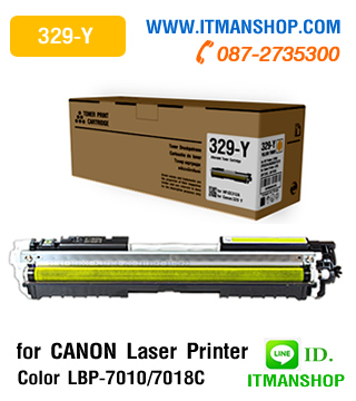หมึกพิมพ์โทเนอร์ สีเหลือง ตลับ Cartridge 329 Y สำหรับ CANON LBP-7010,LBP-7018C