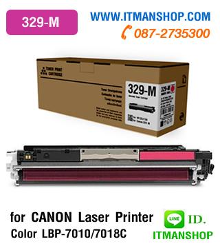 หมึกพิมพ์โทเนอร์ สีบานเย็น ตลับ Cartridge 329 M สำหรับ CANON LBP-7010,LBP-7018C