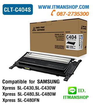 หมึกพิมพ์ CLT-C404S สีฟ้า สำหรับ SAMSUNG SL-C430/C430w,SL-C480/480w/480fn