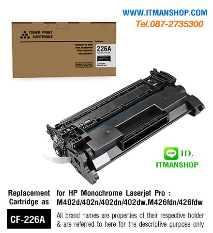 หมึกพิมพ์โทนเนอร์ 26A  CF226A สำหรับ HP Pro M402d M402n M402dn M402dw M426fdn M426fdw