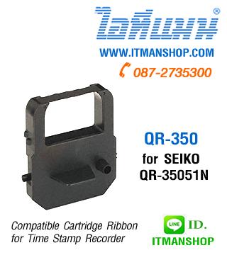 ตลับผ้าหมึก QR-350 ใช้กับเครื่องตอกบัตร SEIKO QR-35051N