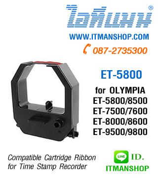 ตลับผ้าหมึก ET-5800 ใช้กับเครื่องตอกบัตร OLYMPIA ET5800/8500/7500/7600/8000/8600/9500/9800