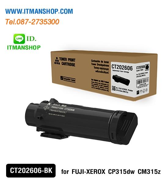 หมึกพิมพ์โทนเนอร์สีดำ CT202606 , alt CT202610 สำหรับ Fuji Xerox CP315dw CM315z