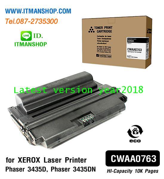 หมึกพิมพ์ CWAA0763 for Xerox Phaser 3435D 3435DN