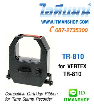 ตลับผ้าหมึก VT-810 ใช้กับเครื่องตอกบัตร VERTEX 810