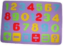 จิ๊กซอว์ ตัวเลข 123