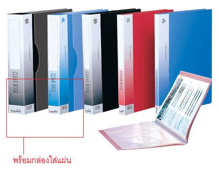 แฟ้มโชว์เอกสาร โคมิค NF100AK-1 (A4) 100 ซอง (พร้อมกล่อง)Comix View Binder