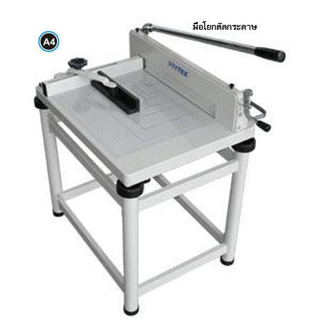 เครื่องตัดกระดาษ M858(A4)   (รวมขาตั้ง)Paper Cutting Machine  M 858(A4)