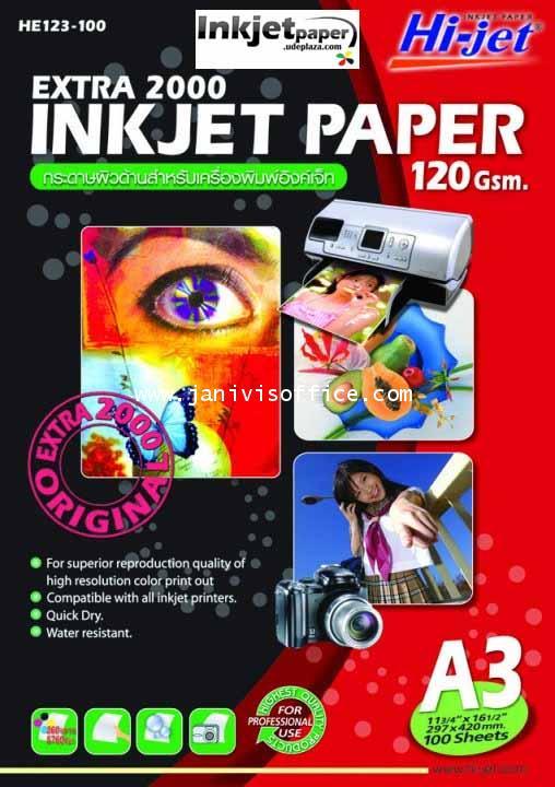กระดาษอิงค์เจ็ท ไฮ-เจ็ท HE123-100 120g A3 100ผ