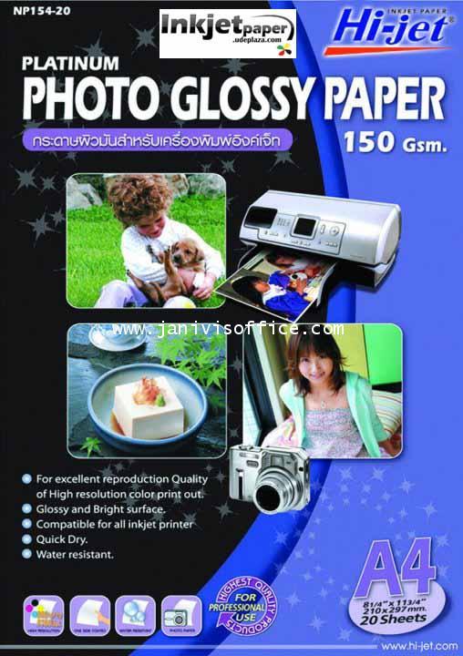กระดาษอิงค์เจ็ท Hi-jet NP154-20 A4 150Gsm(glossy)