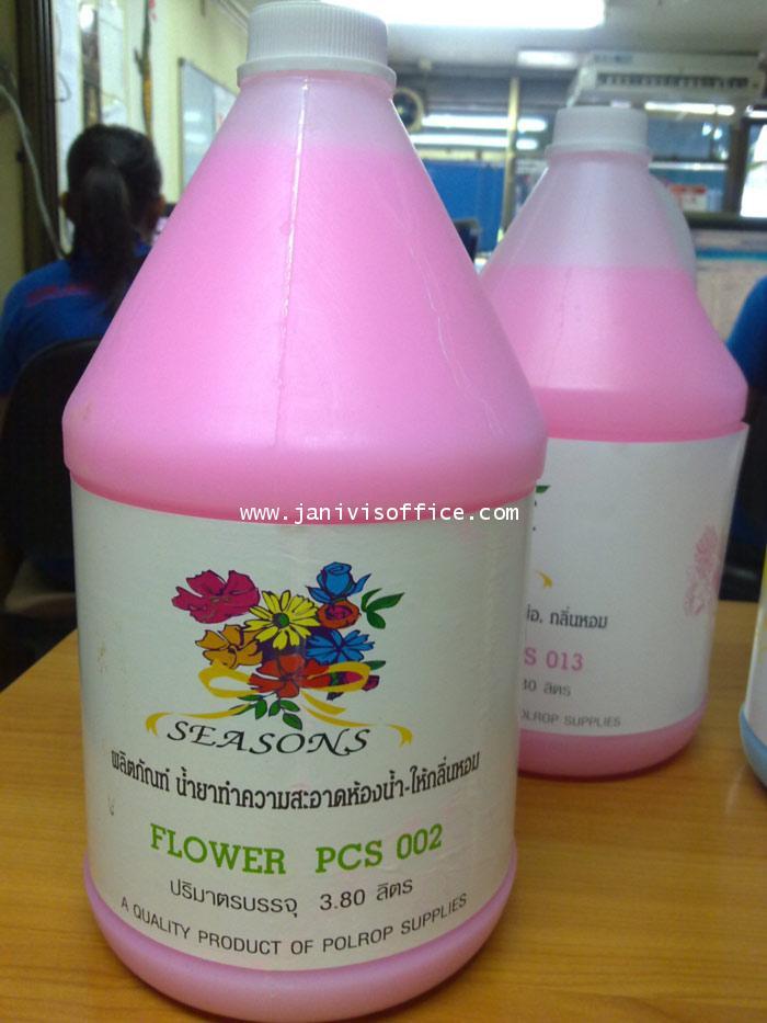 น้ำยาทำความสะอาดห้องน้ำ-ให้กลิ่นหอมFLOWER(3.8 ลิตร)