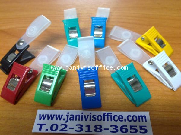 คลิบติดบัตรพลาสติก SANKO (20/ห่อ)