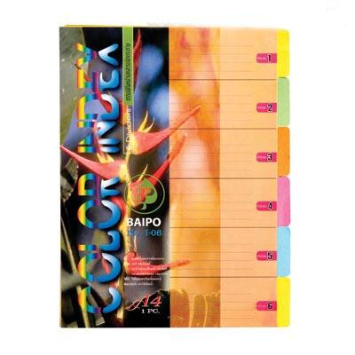 อินเด็กซ์กระดาษการ์ด ใบโพธิ์ 6 หยัก A4 คละสี