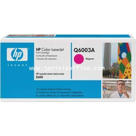HP Color LaserJet Q6003A Magenta Print Cartridge HP Color LaserJet 1600, 2600, CM1015 MFP