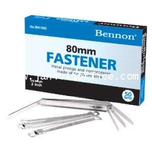 ลิ้นแฟ้มเหล็กสีเงิน เบนน่อน BN1005 (BENNON paper fasteners)