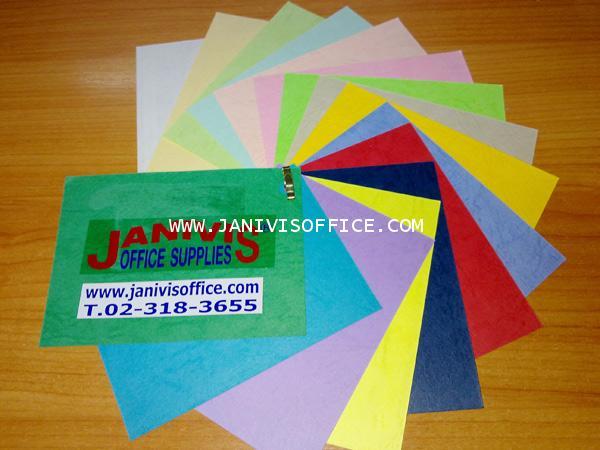 กระดาษหนังช้างนอก 140แกรม A4 (100แผ่น/ห่อ)Buffalo skin paper