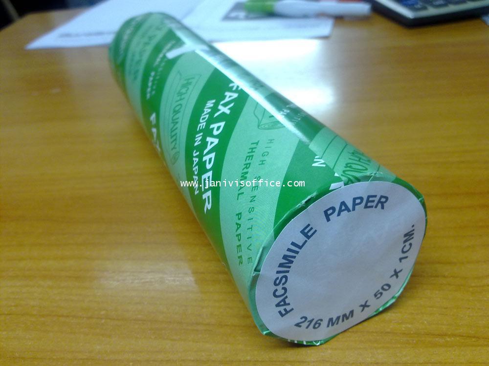 กระดาษแฟกซ์ แกน 1 ซม. 210 มม.x50 หลา