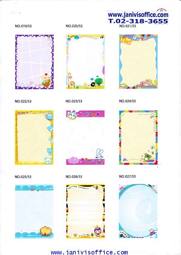 กระดาษลายแฟนซี A4 150 แกรม (ห่อละ50แผ่น)