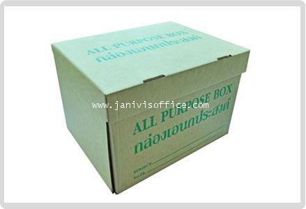 กล่องเก็บเอกสารสำเร็จรูปเอนกประสงค์ (All purpose box) ขนาด F4 แพ็คละ5กล่อง