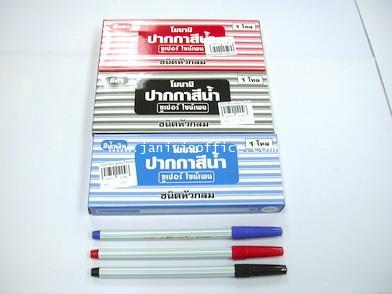 ปากกาสีน้ำ  MONAMI  รุ่น ซุปเปอร์ไซน์เพน