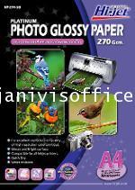 กระดาษผิวมันสำหรับเครื่องพิมพ์อิงค์เจ็ท 270 แกรมNP274-10 HI-JET PLATINUM PHOTO PAPER 270 GSM.