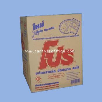 ผงซักฟอก โปรบลูพลัส ชนิดกล่อง 25 กก.