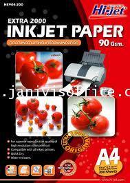 กระดาษอิงค์เจ็ท Hi-jet HE904-200 HI-JET EXTRA 2000 INKJET PAPER 90 GSM.