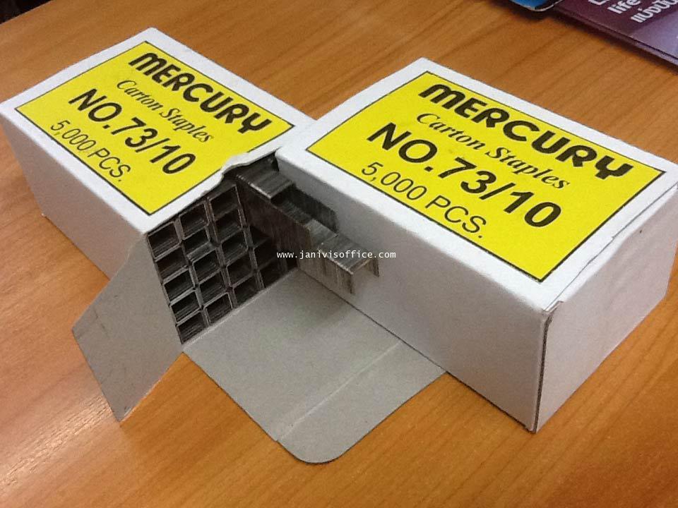 ลวดเย็บเมอร์คิวรี่ เบอร์73/10 Mercury (5,000ตัว/กล่อง)
