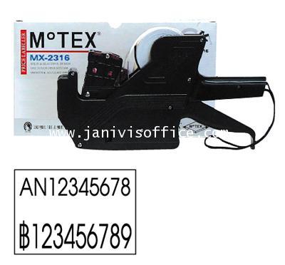 เครื่องพิมพ์ราคา โมเทค MX-2316 Motex Price Labeller MX-2316