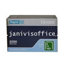 ลวดเย็บราปิด140/14 ( RAPID140/14) 5000ตัว/กล่อง