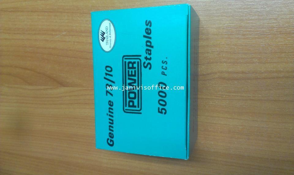 ลวดเย็บPOWER  73/8 , 5000ตัว/กล่อง