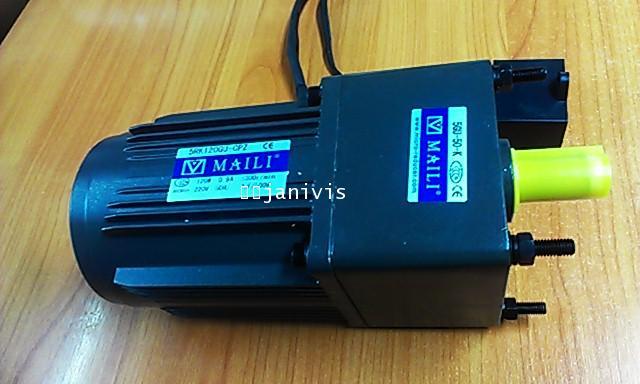 มอเตอร์เครื่องเจาะไฟฟ้า Propunch D310 Electric Wire Punch Machine